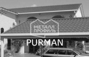 металлочерепица Purman