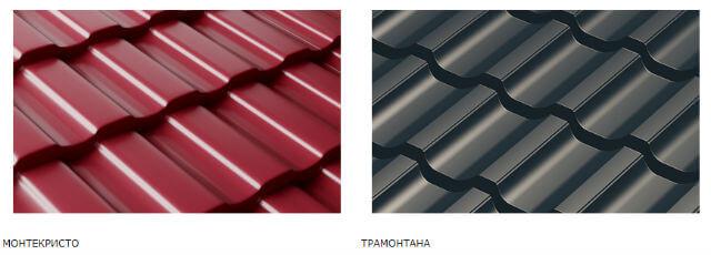 Монтекристо и Трамонтана от компании Металл Профиль